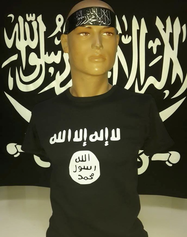 "T-shirt with ""The is no God but Allah"" logo popular with ISIS."