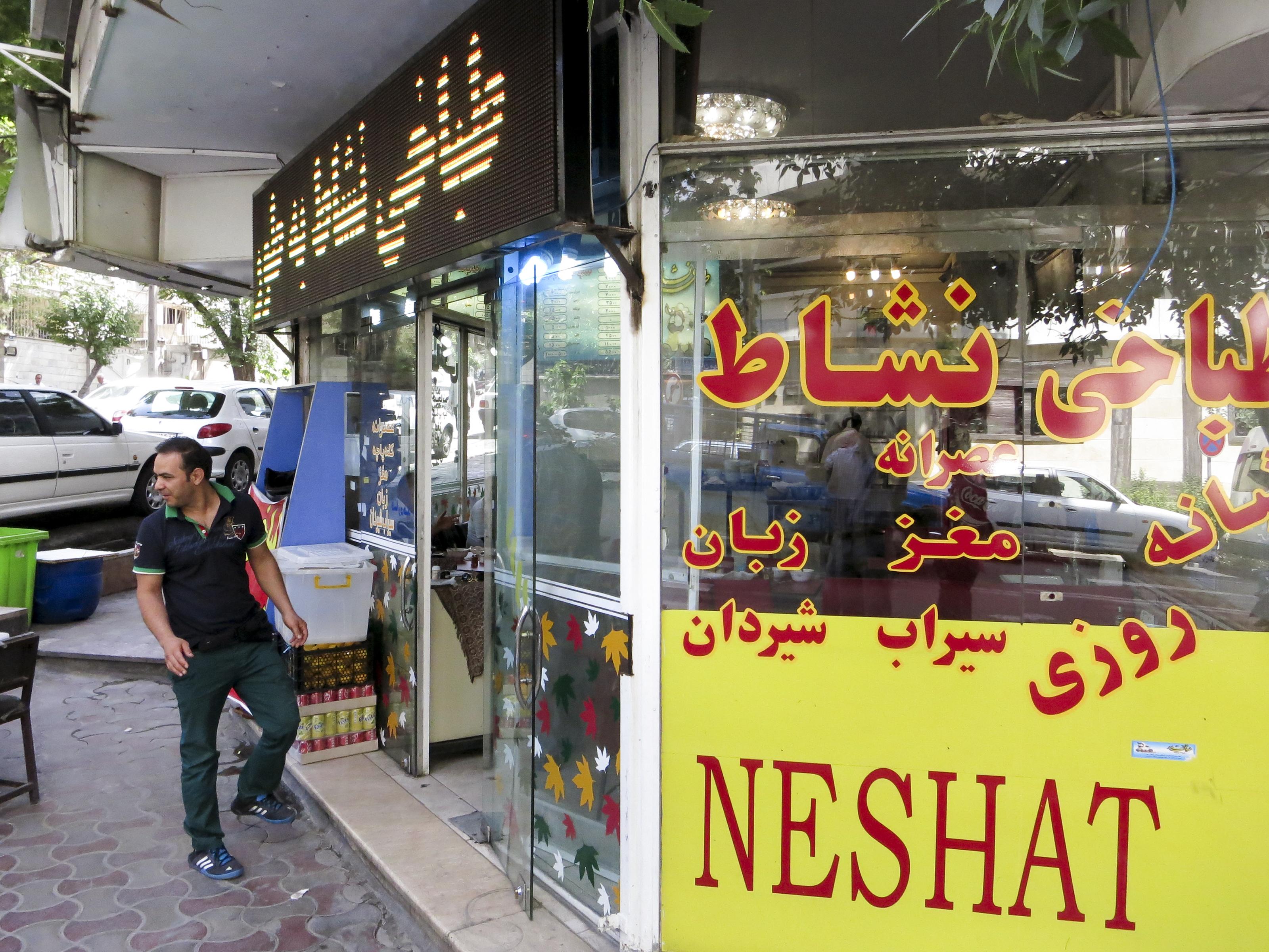 Neshat Tabbakhi.