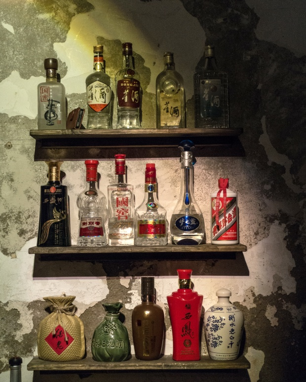 A selection of Baijiu at Capital Spirits, a Beijing bar dedicated to the liquor.