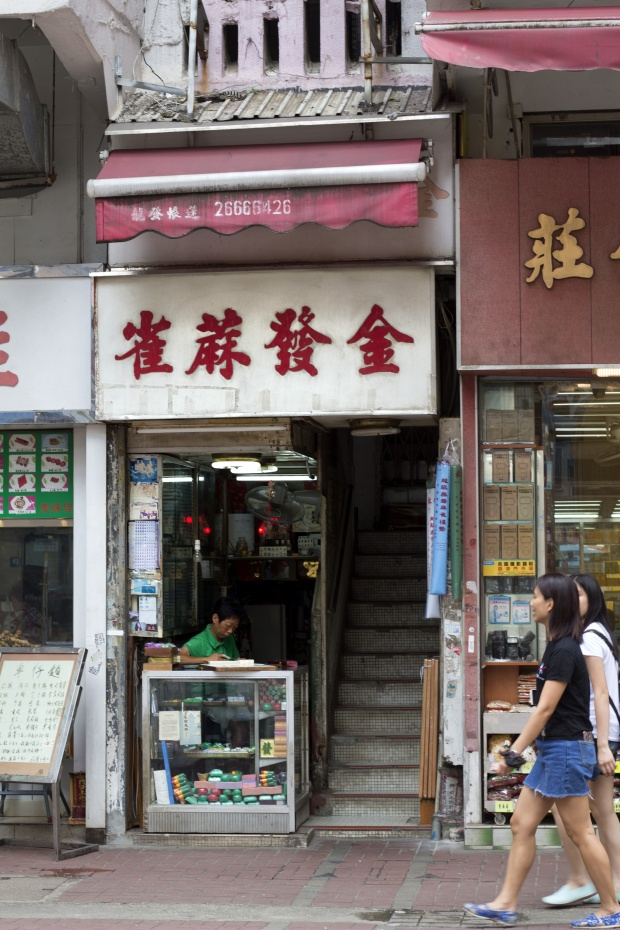 Ho Sau-mei works at her shop Kam Fat Mahjong in Hung Hom district.