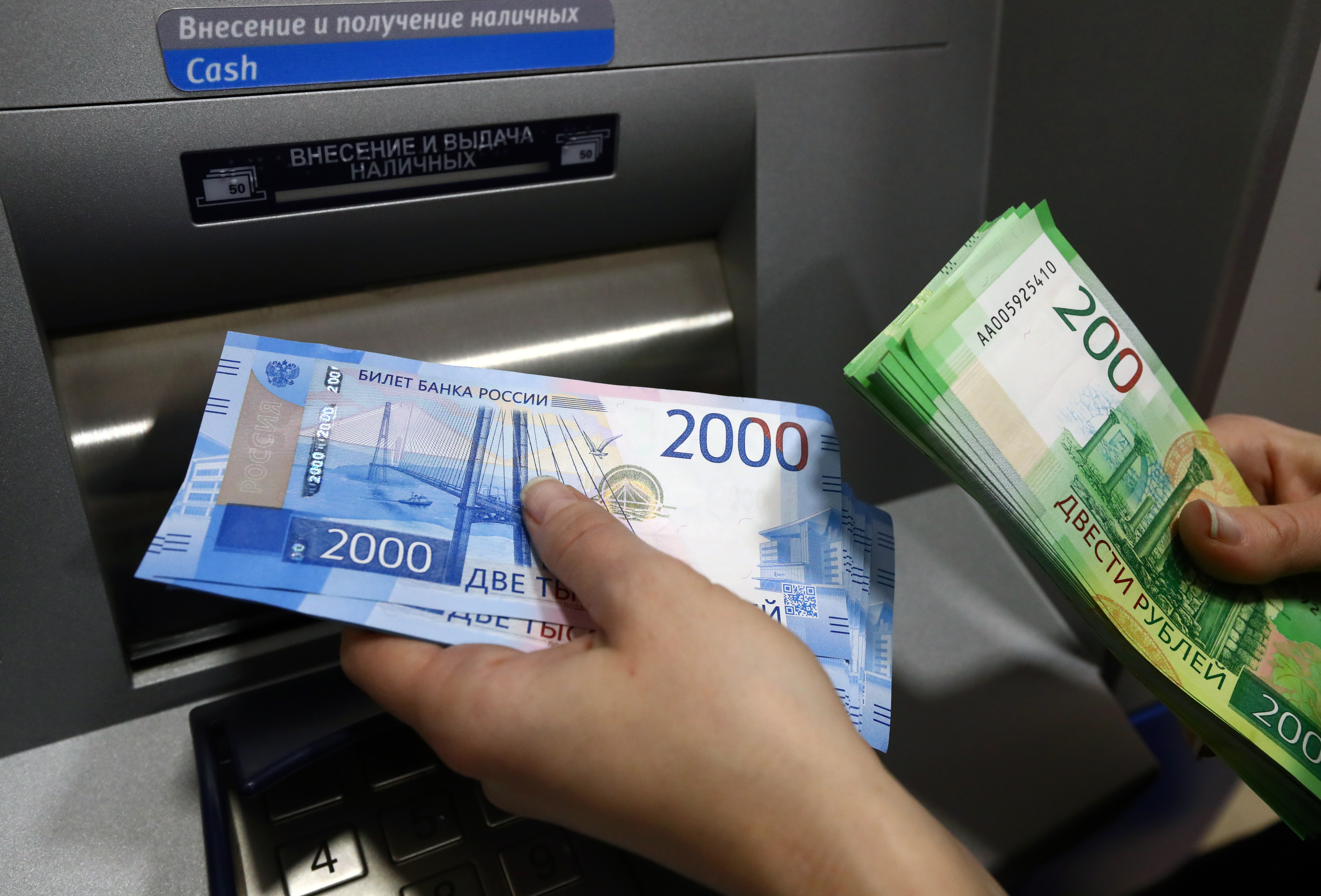 A lot of stores won't have change for larger bills. Photo by Stanislav Krasilnikov/TASS via Getty Images.
