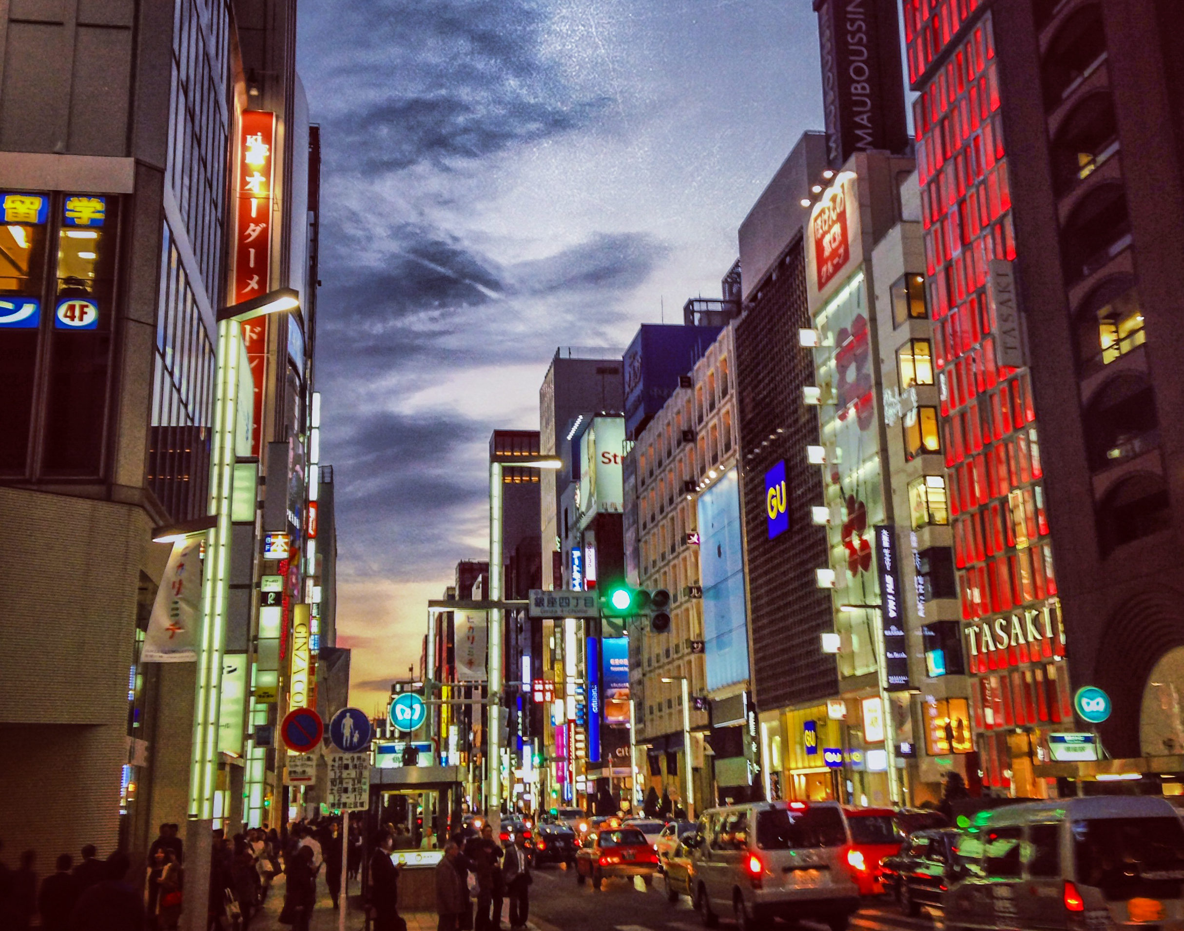 Sunset in Tokyo's Ginza district.