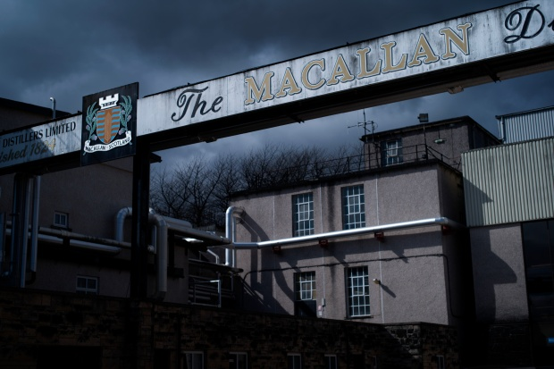The old Macallan distillery.
